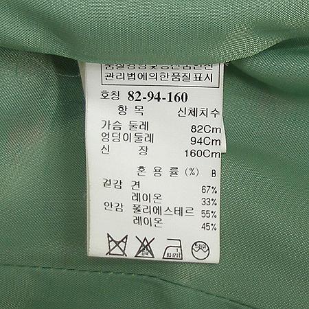 Mine(마인) 코트 (허리끈SET)