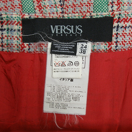 Versace(베르사체) 스커트 이미지3 - 고이비토 중고명품