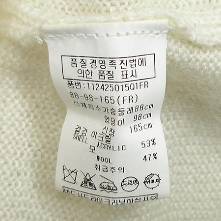 VOV(보브) 니트 이미지4 - 고이비토 중고명품