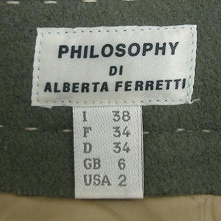 ALBERTA FERRETTI(알베르타 페레티) PHILOSOPHY 나시 원피스