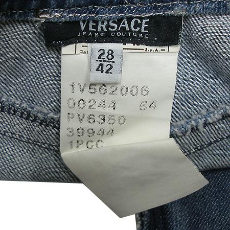 Versace(베르사체) 청스커트