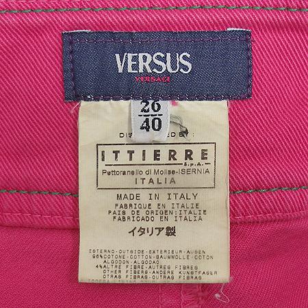Versace(베르사체) 스커트