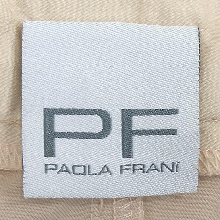 Paola frani(파올라 프라니) 스커트