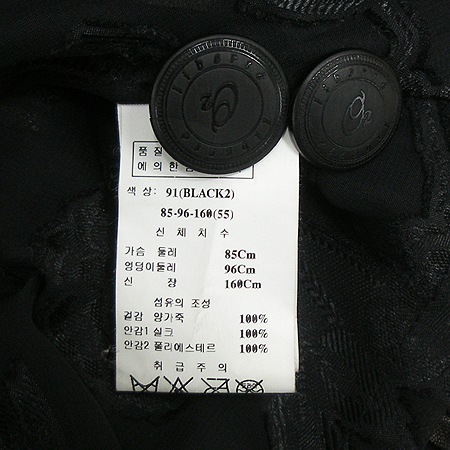 O'2nd(오즈세컨) 양가죽 자켓