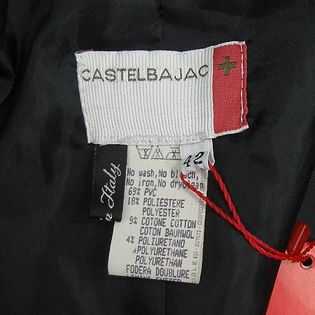 Castel bajac(까스텔바작) 자켓