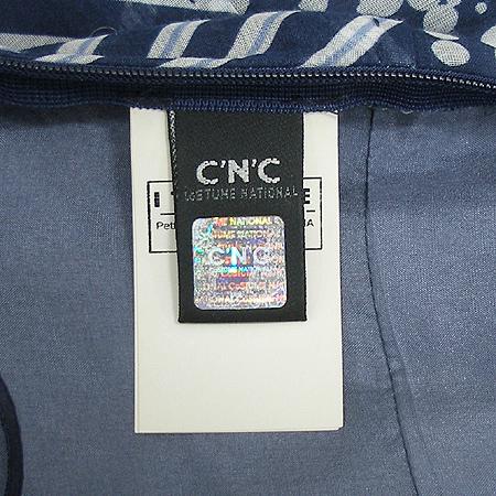 COSTUME NATIONAL(코스튬내셔널) 실크혼방 나시 원피스