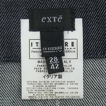EXTE(엑스테) 데님 랩스커트