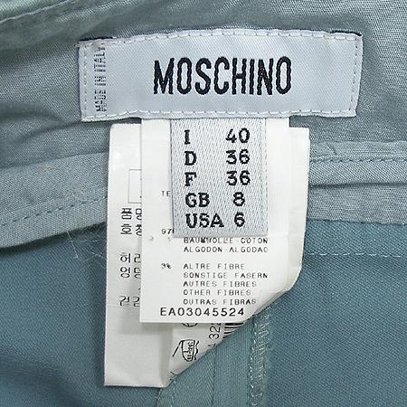 Moschino(모스키노) 바지