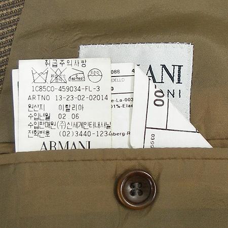 Armani(아르마니) 자켓 [대구반월당본점] 이미지4 - 고이비토 중고명품