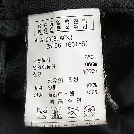 Obzee(오브제) 양가죽 자켓 (코사지Set) (양가죽 100%)
