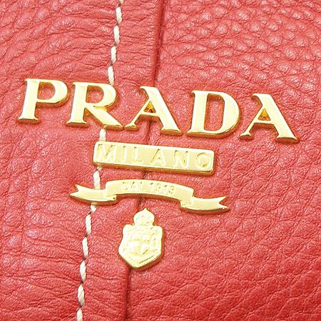 Prada(프라다) BR4373 VIT DAINO 금장 로고 호보 숄더백