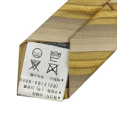 Hugo Boss(휴고보스) 옐로우 스트라이프 실크 면 혼방 넥타이