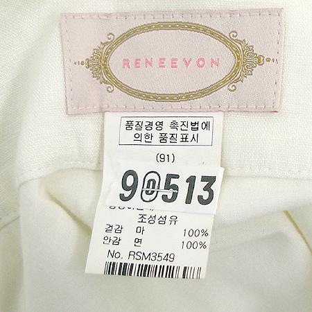 RENEEVON(레니본) 스커트(허리끈 SET)