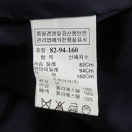 System(시스템) 벨벳 자켓