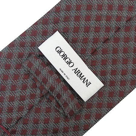 Armani(아르마니) 실크 혼방 넥타이