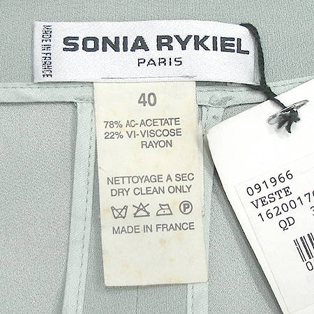 SONIA RYKIEL(소니아니켈) 자켓