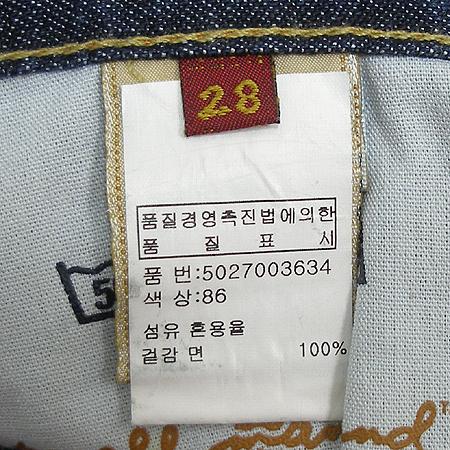 Seven Jean(세븐진) 청바지 [강남본점] 이미지4 - 고이비토 중고명품