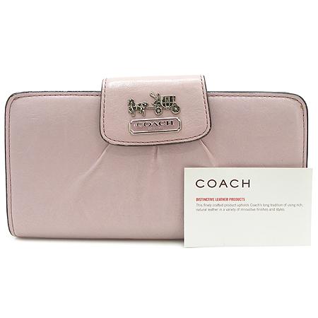 Coach(코치) 핑크래더 은장로고 장지갑 [부산본점]
