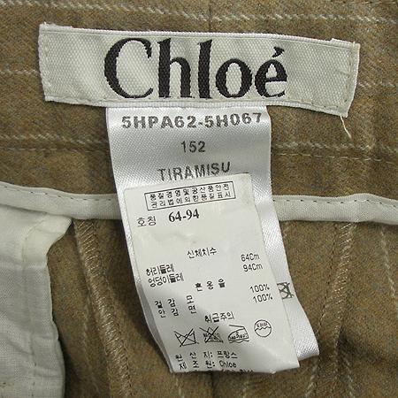 Chloe(��ο�)  �� ����
