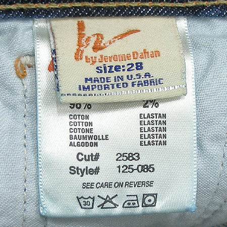 Premium Jeans(프리미엄진) CITIGENE OF HUMANITY(시티즌 오브 휴머니티) 청바지 이미지4 - 고이비토 중고명품