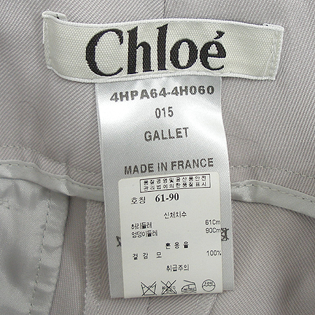 Chloe(끌로에) 모 바지