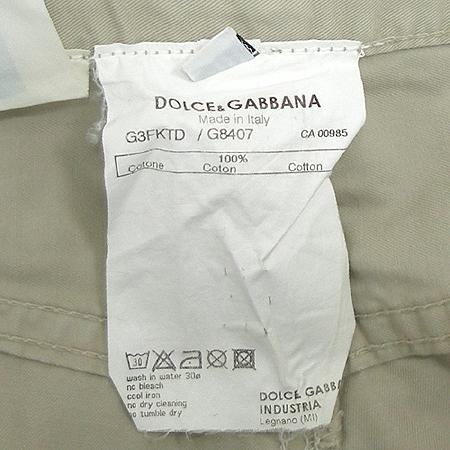 DOLCE & GABBANA(돌체&가바나) 면 바지
