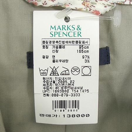 Marks & Spencer(막스&스펜서) 자켓