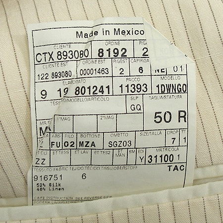 Zegna(제냐) 마,실크혼방 자켓