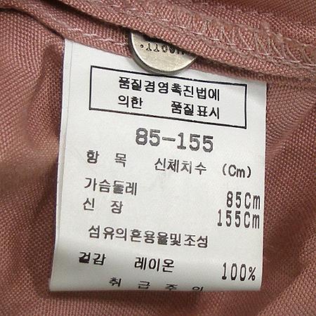 JIGOTT(지고트) 남방