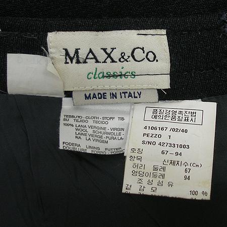 Max Mara(막스마라) 스커트 이미지4 - 고이비토 중고명품