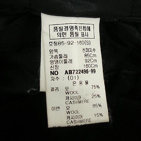 ANA CAPRI(아나 카프리) 모직점퍼 (캐시미어혼방) 이미지4 - 고이비토 중고명품