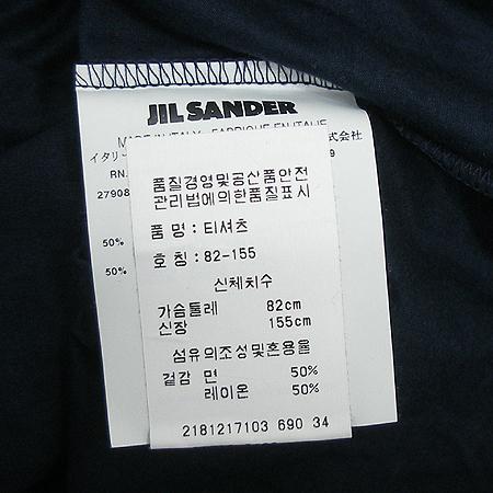 Jilsander(질샌더) 나시 실크 브라우스 세트 [동대문점] 이미지3 - 고이비토 중고명품