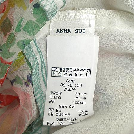 Anna Sui(안나수이) 민소매 실크 브라우스