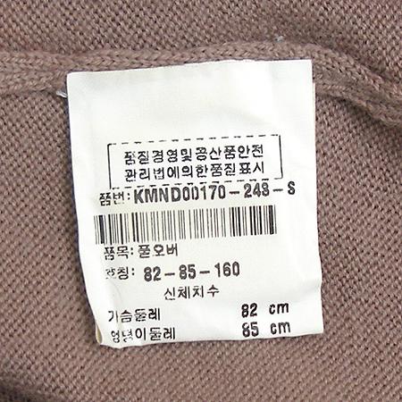 Kenzo(겐죠) 니트