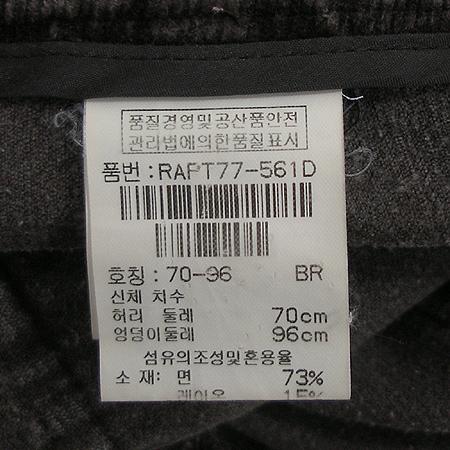 RENOMA(레노마) 코듀로이 바지