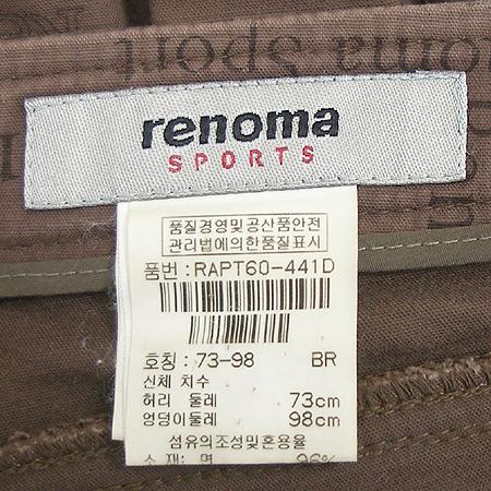 RENOMA(레노마) 바지