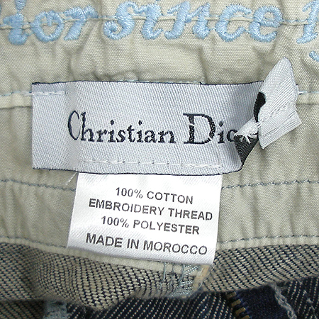 Dior(크리스챤디올) 아동용 청바지(벨트SET)