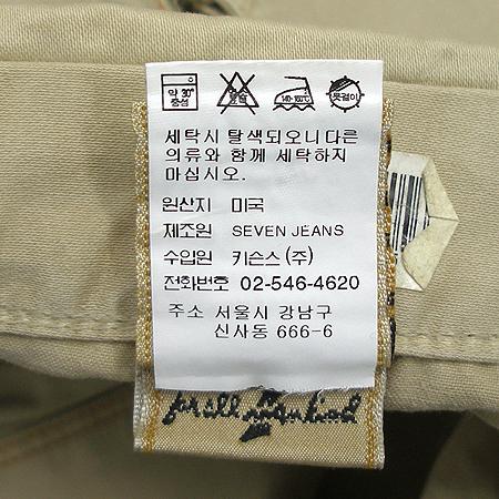 Seven Jean(세븐진) 바지