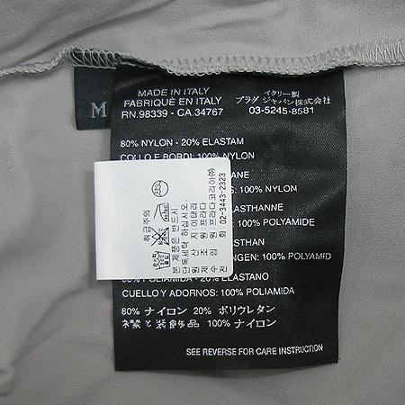 Prada(프라다) 집업가디건 이미지4 - 고이비토 중고명품