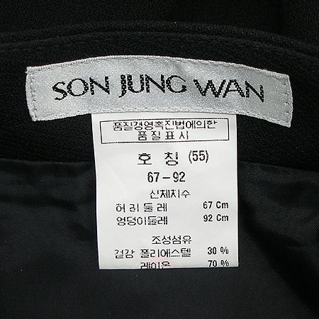 Son Jung Wan(손정완) 스커트