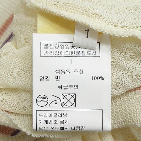 VanessaBruno(바네사부르노) 나시가디건 (허리끈 Set)