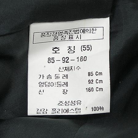 Son Jung Wan(손정완) 정장