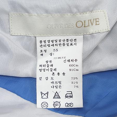 OLIVE DES OLIVE(올리브데올리브) 스커트