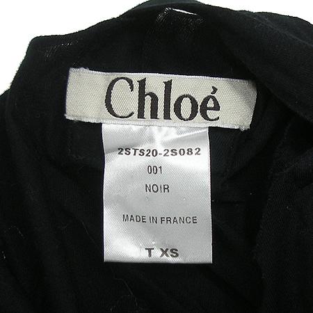 Chloe(끌로에) 티