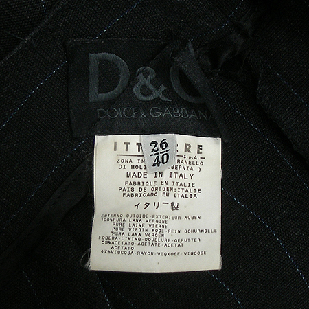 D&G(돌체&가바나) 바지 [대구반월당본점] 이미지4 - 고이비토 중고명품
