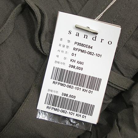 Sandro(산드로) 점프수트 [부산센텀본점] 이미지4 - 고이비토 중고명품