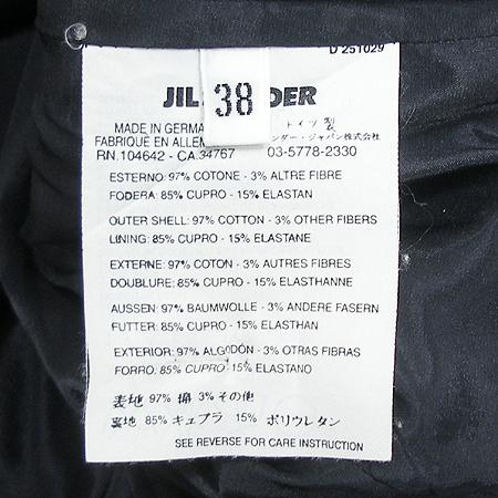 Jilsander(질샌더) 정장