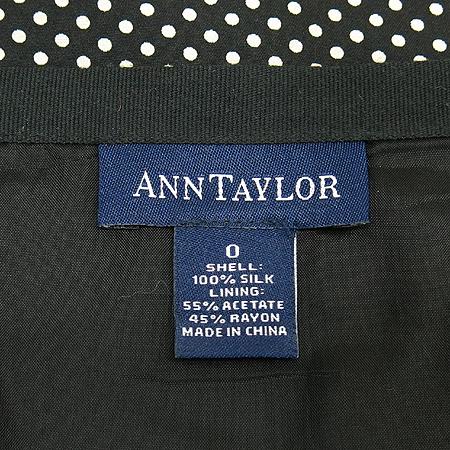 ANN TAYLOR(앤테일러) 실크 스커트