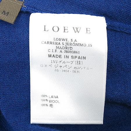 Loewe(로에베) 볼레로 가디건