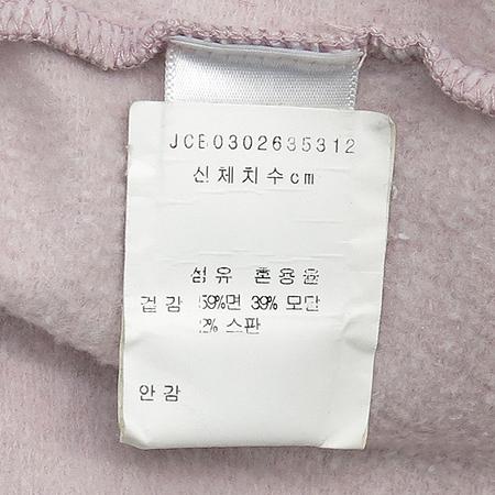 JUICY COUTURE(쥬시 꾸뛰르) 후드집업가디건